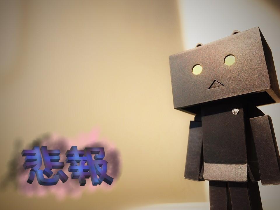 【悲報】台湾「日本すき」日本「台湾すき」台湾「台湾のどこがすき?」日本「・・・。」