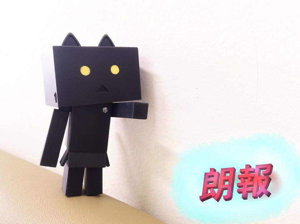 【超朗報】安倍神10万円給付決定