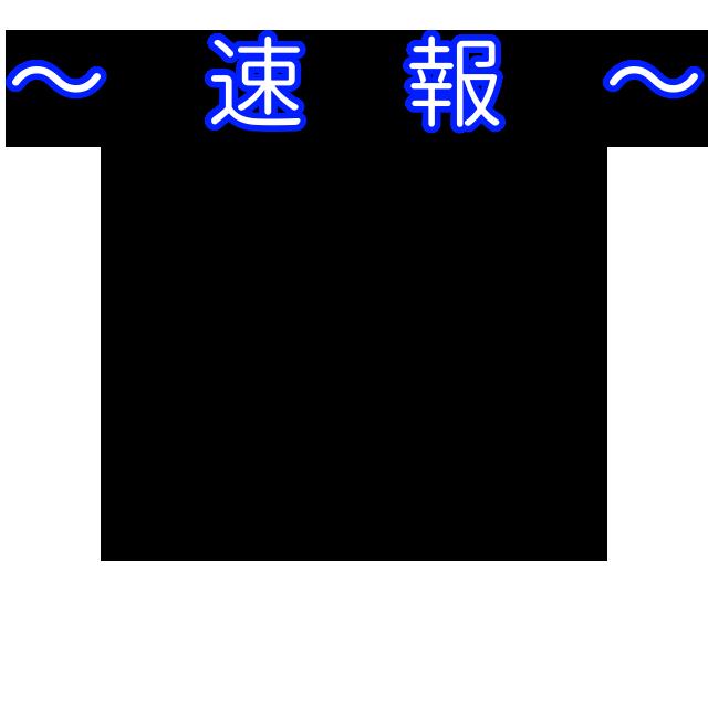 【速報】 中国完全死亡、ファーウェイに続きサービス削除されたもの・・・。