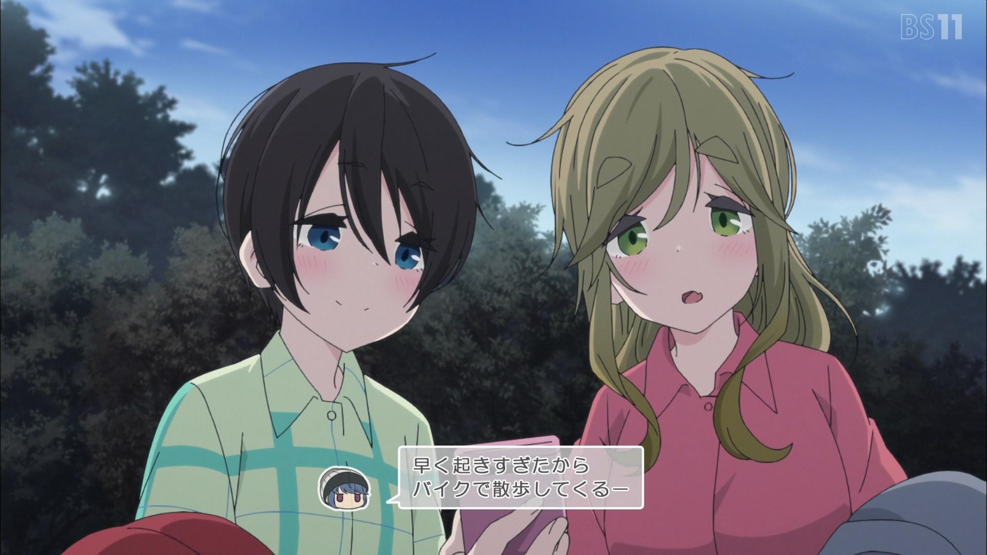 人気アニメ「ゆるキャン△」が「不適切な画像」が大発見