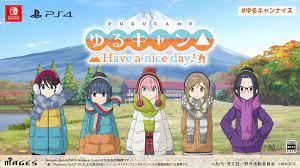「ゆるキャン△Switch&PS4版ゲーム」発売日が9月に決定!