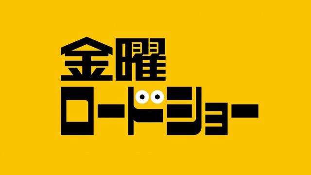 【朗報】金曜ロードショー、7月はアニメ映画祭り