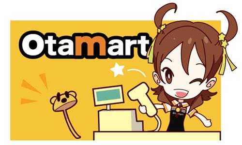 【悲報】 アニメグッズ専門「オタマート」サービス終了。