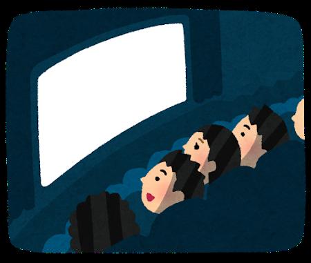 映画館で究極の選択?最後席が最前席どっち??