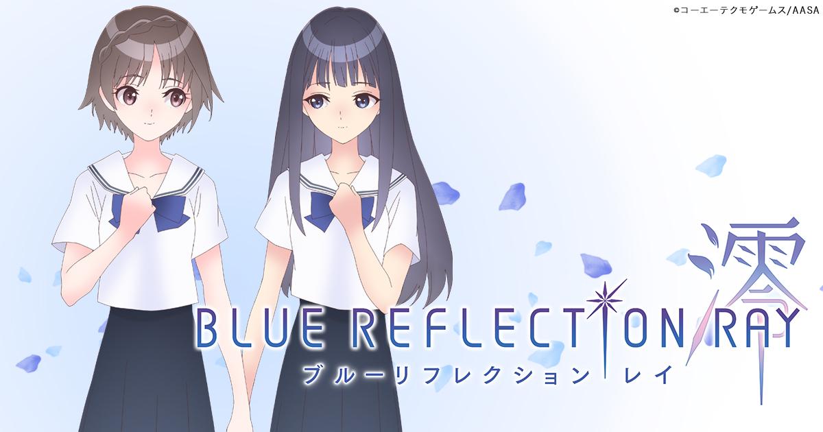【悲報】今期アニメブルーリフレクションが何故か円盤販売中止