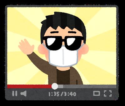 配信者の動画を視聴するのをやめるwww