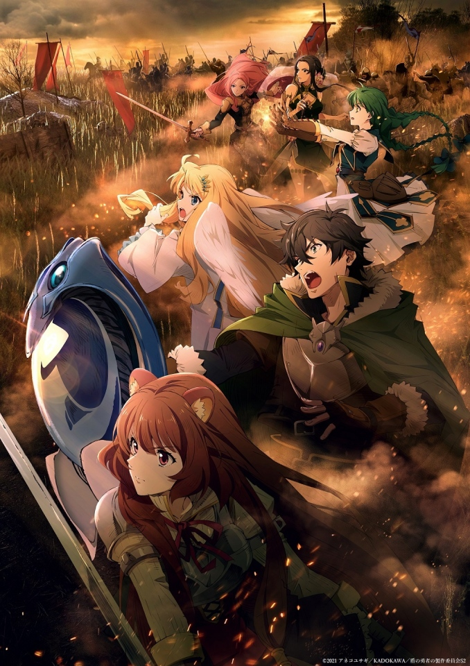 【悲報】『盾の勇者の成り上がり』2期、諸事情で放送延期・・・!?