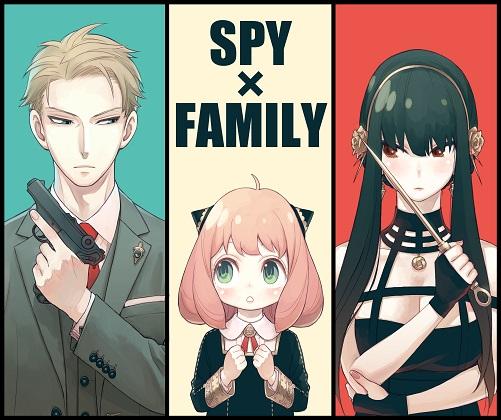 「SPY×FAMILY」アニメ化してないのに発行部数〇〇万部突破www